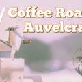 アウベルクラフト(Auvelcraft)のコーヒー焙煎キットが届いた♡自家焙煎に初挑戦